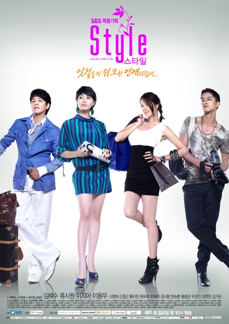 Style New Korean Drama In Indosiar Things I 39 M In Love With